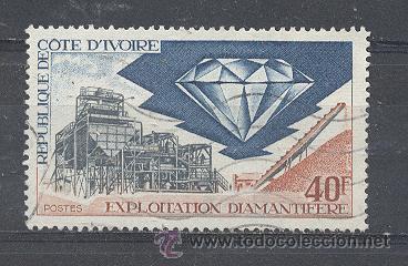 COSTA DE MARFIL, 1972- YVERT TELLIER ,342 (Sellos - Extranjero - África - Costa de Marfil)