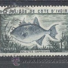 Sellos: COSTA DE MARFIL, 1973- YVERT TELLIER ,354. Lote 21556280