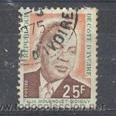 Sellos: COSTA DE MARFIL, 1974- YVERT TELLIER ,371. Lote 21556356