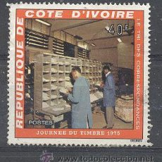 Sellos: COSTA DE MARFIL, 1975- YVERT TELLIER ,386. Lote 21556466