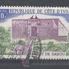 Sellos: COSTA DE MARFIL, 1975- YVERT TELLIER ,390. Lote 21556482