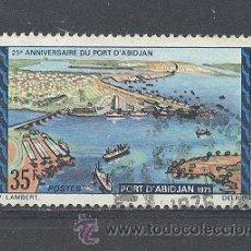 Sellos: COSTA DE MARFIL, 1975- YVERT TELLIER ,391. Lote 21556487