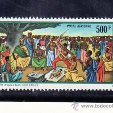 Sellos: COSTA DE MARFIL A 61 SIN CHARNELA, 6º CONFERENCIA DE LA PAZ MUNDIAL A TRAVES DE LA LEY . Lote 25582549