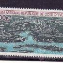 Sellos: COSTA DE MARFIL A 51 SIN CHARNELA, RIVIERA DE AFRICA. Lote 25582615