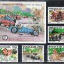 Sellos: COSTA DE MARFIL 593/7, HB 20 SIN CHARNELA, COCHES, 75 ANIVº GRAN PREMIO AUTOMOVIL CLUB DE FRANCIA. Lote 27543396