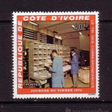 Sellos: COSTA DE MARFIL 386*** - AÑO 1975 - DIA DEL SELLO. Lote 29957911