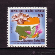 Sellos: COSTA DE MARFIL 403*** - AÑO 1976 - DIA DEL SELLO - MAPAS. Lote 29957912