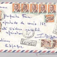 Sellos: COSTA DE MARFIL, SOBRE CIRCULADO. Lote 34516836