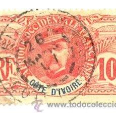 Sellos: IVOIRE-25U. SELLO USADO COSTA DE MARFIL. YVERT Nº 25. PERSONAJE. Lote 38099048