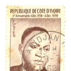 Sellos: IVOIRE-180U. SELLO USDO COSTA DE MARFIL. YVERT Nº 180. PRESIDENTE. Lote 38108164