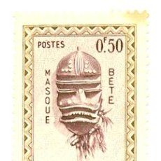Sellos: IVOIRE-181U. SELLO USADO COSTA DE MARFIL. YVERT Nº 181. MASCARA BETE. Lote 38108211
