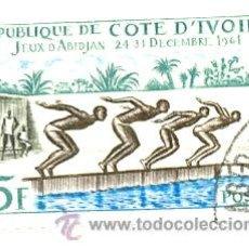 Sellos: IVOIRE-201U. SELLO USADO COSTA DE MARFIL. YVERT Nº 201. JUEGOS D'ABIDJAN. Lote 38108415