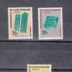 Sellos: COSTA DE MARFIL TASA 29, 32/3 SIN CHARNELA, . Lote 42212849