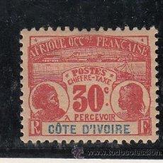 Sellos: COSTA DE MARFIL TASA 5 SIN GOMA, . Lote 42212880
