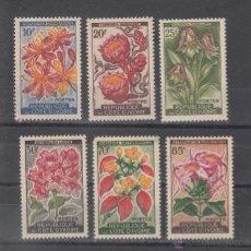 Sellos: COSTA DE MARFIL 193/8 SIN CHARNELA, FLORES, . Lote 42213298