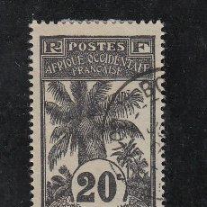Sellos: COSTA DE MARFIL 26 USADA,. Lote 42213368