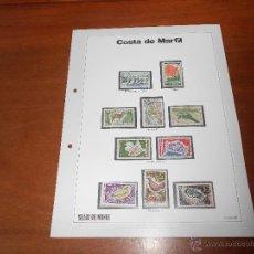Sellos: HOJA DE SELLOS DE COSTA DE MARFIL. Lote 44145912