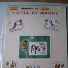 Sellos: LOTE 6 SELLOS TEMA FUTBOL: MUNDIAL 82 - COSTA DE MARFIL. Lote 45527662