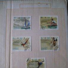 Sellos: LOTE 7 SELLOS TEMA JUEGOS OLIMPICOS MUNICH 1972 - UAE EMIRATOS ARABES UNIDOS - SAMIR GHANTOUS. Lote 45527783