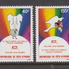 Sellos: COSTA DE MARFIL 789/90** - AÑO 1987 - 25º ANIVERSARIO DEL COLEGIO JEAN MERMOZ. Lote 46901463