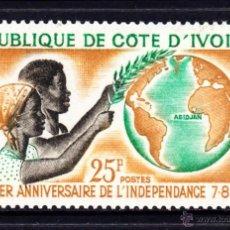 Sellos: COSTA DE MARFIL 192** - AÑO 1961 - ANIVERSARIO DE LA INDEPENDENCIA. Lote 46968342