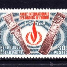 Timbres: COSTA DE MARFIL 283** - AÑO 1968 - AÑO INTERNACIONAL DE LOS DERECHOS HUMANOS. Lote 46968436