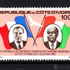 Sellos: COSTA DE MARFIL 612** - AÑO 1982 - VISITA DEL PRESIDENTE FRANCES FRANCOIS MITTERRAND. Lote 47073486