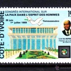 Sellos: COSTA DE MARFIL 830** - AÑO 1989 - CONGRESO INTERNACIONAL SOBRE LA PAZ DE ESPIRITU DE LOS HOMBRES. Lote 47073499