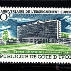 Sellos: COSTA DE MARFIL 295** - AÑO 1970 - 10º ANIVERSARIO DE LA ENSEÑANZA SUPERIOR. Lote 47246318