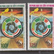 Sellos: COSTA DE MARFIL 687/88** - AÑO 1984 - 25º ANIVERSARIO DEL CONSEJO DE LA ALIANZA. Lote 47246378