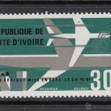 Sellos: COSTA DE MARFIL AEREO 36** - AÑO 1966 - ENTRADA EN SERVICIO DEL AVION DC - 8F DE AIR AFRICA. Lote 47370764