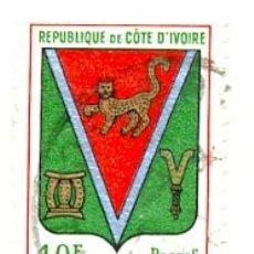 Sellos: IVOIRE-289U. SELLO USADO COSTA DE MARFIL. YVERT Nº 289. ESCUDO DE BONAKE. Lote 243963810
