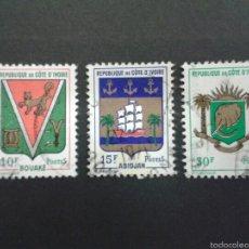 Francobolli: SELLOS DE COSTA DE MARFIL. ESCUDOS. HERÁLDICA. YVERT 289/91. SERIE COMPLETA USADA.. Lote 55063717
