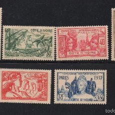 Timbres: COSTA DE MARFIL 133/38** - AÑO 1937 - EXPOSICION INTERNACIONAL DE PARIS. Lote 56708509