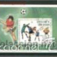 Francobolli: FÚTBOL. MUNDIAL DE ESPAÑA'82 . COSTA DE MARFIL. AÑO 1981. Lote 57029459