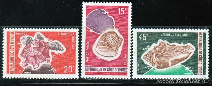 COSTA DE MARFIL 1971. (16-390) SERIE.VIDA MARINA . **.MNH (Sellos - Extranjero - África - Costa de Marfil)
