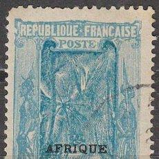 Sellos: CONGO COLONIA FRANCESA IVERT Nº 107, AVENIDA DE LOS COCOTEROS EN LIBREVILLE, USADO. Lote 62471832