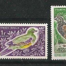 Sellos: COSTA DE MARFIL 1966 AVES SERIE COMPLETA.. Lote 68157029