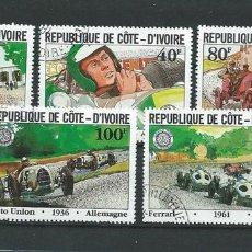 Sellos: COSTA DE MARFIL,AUTOMOVILISMO,1981,USADOS. Lote 69999421