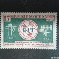 Francobolli: COSTA DE MARFIL. YVERT 235. SERIE COMPLETA USADA. UIT. Lote 96352027