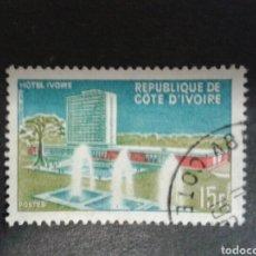 Selos: COSTA DE MARFIL. YVERT 248. SERIE COMPLETA USADA.. Lote 96388436
