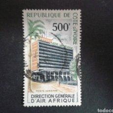 Selos: COSTA DE MARFIL. YVERT A-37. SERIE COMPLETA USADA.. Lote 96410583
