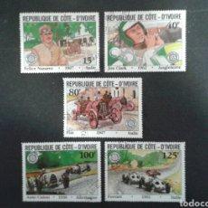 Sellos: COSTA DE MARFIL. YVERT 593/7. SERIE COMPLETA USADA. AUTOMOVILISMO. COCHES. . Lote 96641679