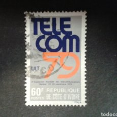 Sellos: COSTA DE MARFIL. YVERT 509. SERIE COMPLETA USADA. TELECOMUNICACIONES. Lote 96641784