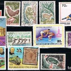 Sellos: COSTA DE MARFIL - LOTE DE 12 SELLOS - VARIOS (USADO) LOTE 2. Lote 98047599