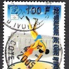 Sellos: COSTA DE MARFIL 2004 - USADO. Lote 100513711