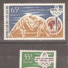 Sellos: COSTA DE MARFIL,1964,CAT.YT.225/226.. Lote 102842619