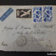 Sellos: CARTA POR AVION DE SOMALIA FRANCESA A DOUBI 1945. Lote 106050463