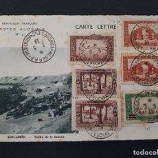 Sellos: POSTAL ARGELIA CONGRESO ECUARISTICO 1939 . Lote 106055115