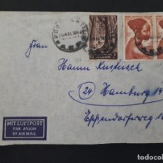 Sellos: CARTA CIRCULADA POR AVION DE PORT GENTILE A HAMBURGO 1952. Lote 106058983